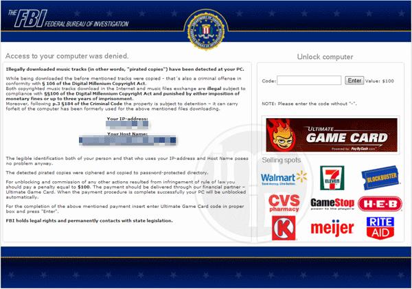 FBI - Ultimate Gane Card