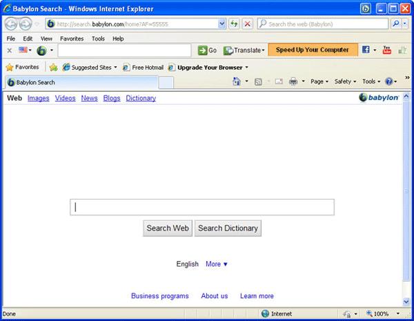 Remove Babylon Search Hijacker - VirusPup