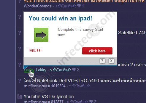 TopDeal-Virus