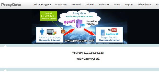 ProxyGate