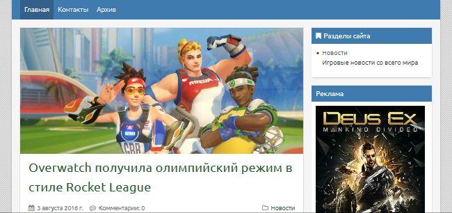 Zodiac-game.info