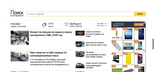 Hihikal.ru