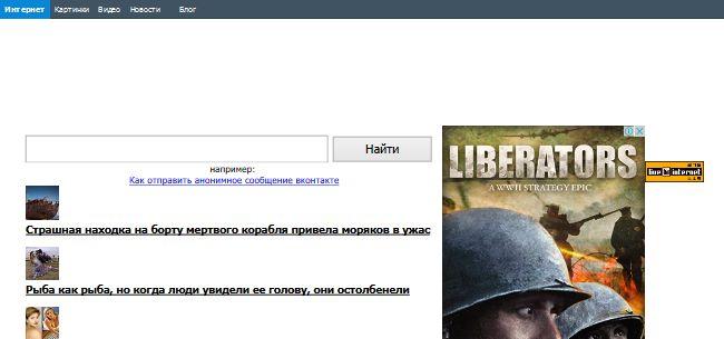 Start564.ru