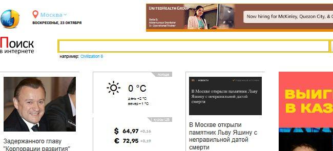 Mandami.ru