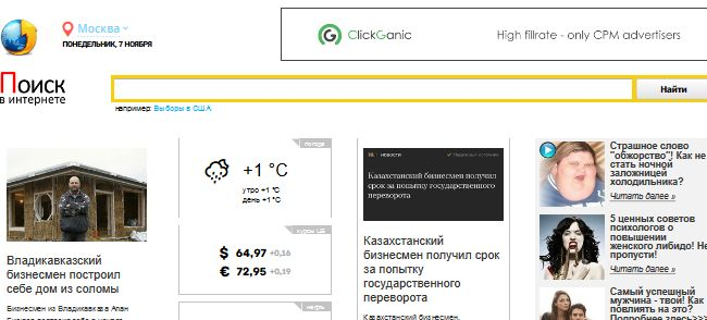Ntitula.ru