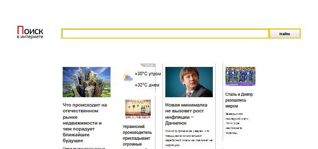 News-first.com