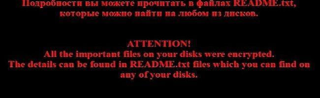 .no_more_ransom