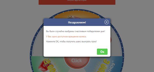 Poptracker.ru