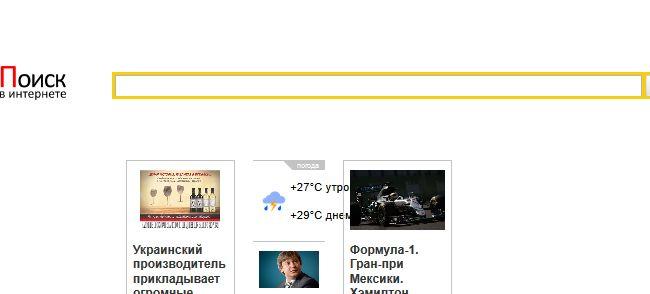 News-last.com