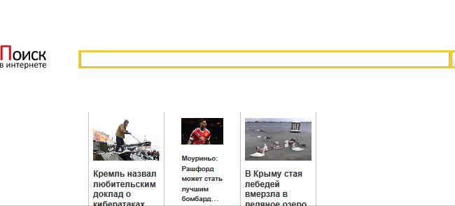 Newcityinworld.ru