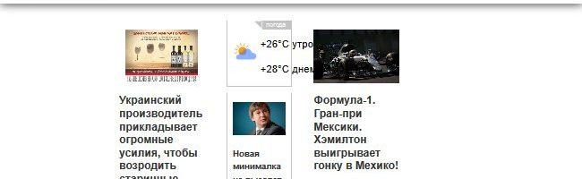 Hophitnews.ru