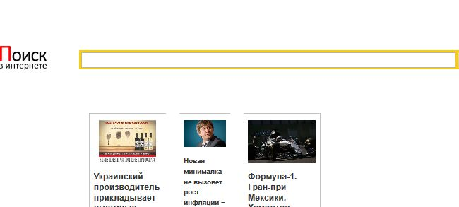 Youmainpage.org