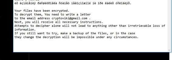 CryptoViki
