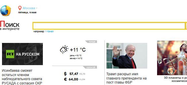 Mipres.ru