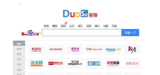 Duoso.com