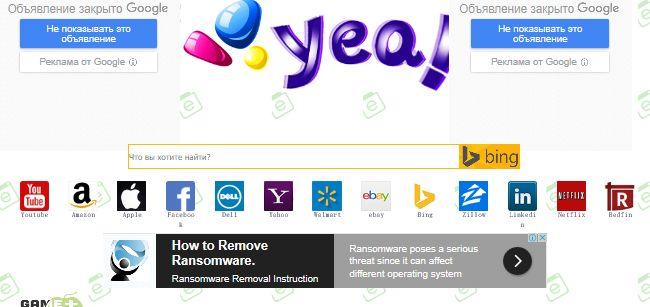 Yeadesktopbr.com
