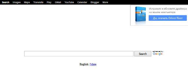 Search.baisvik.com