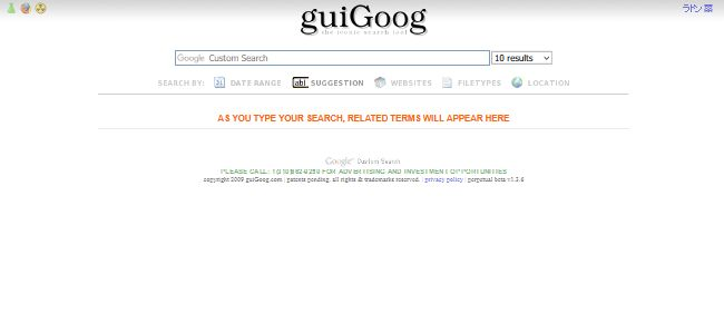Guigoog.com