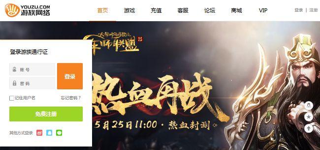 Youzu.com