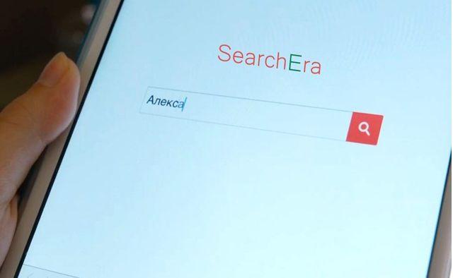 SearchEra