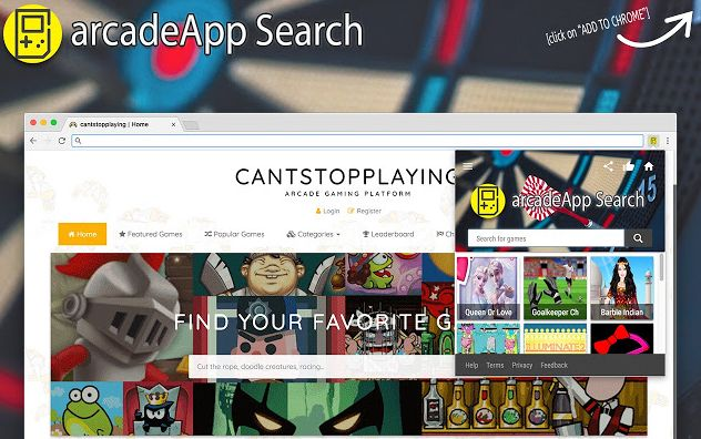 ArcadeApp Search