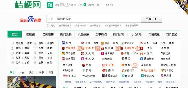 Jiegeng.com