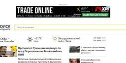 Pisarya.ru