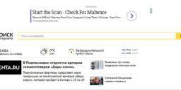 Mdavato.ru