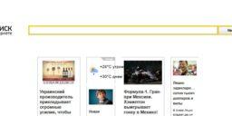 Newsupforu.com
