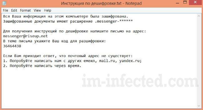 Russenger
