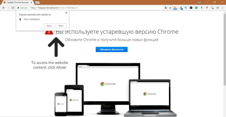 How to remove Es-novosti.com Pop-up